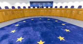 Европейский суд обязал Армению и Азербайджан прекратить боевые действия