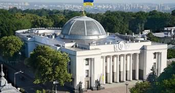 """Верховна Рада визнала """"місцеві вибори"""" в Криму незаконними"""