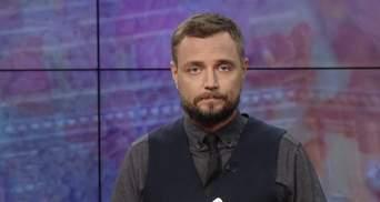 Pro новини: Доля українського нацгвардійця Віталія Марківа. Податкова амністія