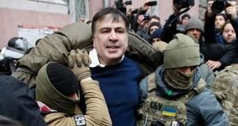 Задержание Саакашвили в 2018 году: будут судить пограничников