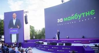 """Партії """"Перемога Пальчевського"""" і """"За майбутнє"""" Палиці викидають на вітер рекордні суми, – ЗМІ"""