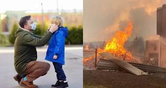 Головні новини 1 жовтня: МОЗ оновило карантинні зони, жахливі наслідки пожеж на Луганщині