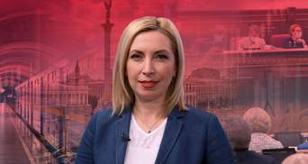 Що обіцяє Ірина Верещук: програма кандидатки у мери Києва