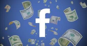 Сколько миллионов на рекламу в Facebook растранжирили политики перед выборами: сумма впечатляет