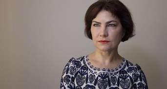 Немає незалежного прокурора: Чумак оцінив дії Венедіктової