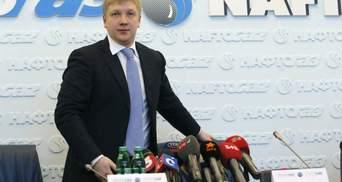 Глава Нафтогаза Андрей Коболев подхватил коронавирус: что известно о его состоянии