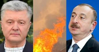 Головні новини 3 жовтня: Порошенка госпіталізували, Вірменія та Азербайджан готові до перемовин