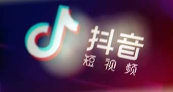 Блогершу из Китая заживо сжег бывший муж: трагедия произошла в прямом эфире