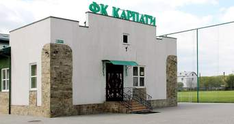 """База """"Карпат"""" перейшла у власність іншого львівського клубу: фото"""