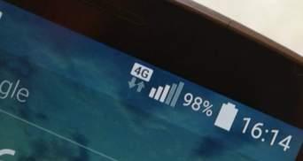 4G в Украине: сколько населенных пунктов получили скоростной интернет в сентябре