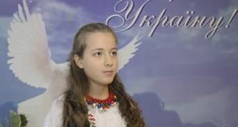Школьница из Донетчины заняла 1 место в международном конкурсе украинского языка