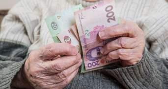 Шмыгаль заявил, что Украина не сможет выплачивать пенсии в будущем: что посоветовал премьер