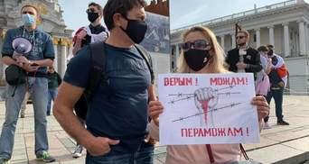 У Києві вимагають, аби посол Білорусі пішов у відставку: фото