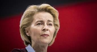 У председателя Еврокомиссии отрицательный тест на COVID-19, однако она – на изоляции