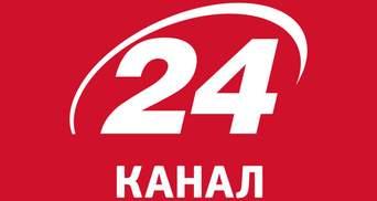 24 канал – у трійці найпопулярніших новинних сайтів України: рейтинг