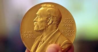 Нобелівська премія з фізики: хто став лауреатом у 2020 році