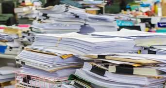 Історичний крок: органи влади не матимуть права вимагати паперові документи