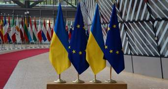 """В ЕС поговорят с Зеленским о верховенстве права: в Украине этот """"стакан – наполовину пуст"""""""
