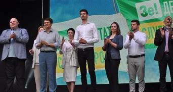 """""""Слуги народу"""" не змогли відрізнити програму своєї партії від путінської """"Єдиної Росії"""": відео"""