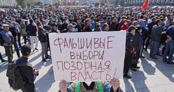 Протесты и баррикады в Кыргызстане: как митингующие победили власть за одну ночь?