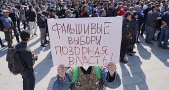 Протесты в Кыргызстане: ЦИК не признала результаты парламентских выборов