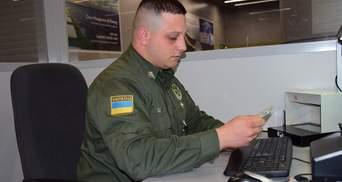 Пограничники поймали в Украине россиянина, которого 12 лет искал Интерпол