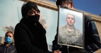 Загиблого в катастрофі Ан-26 курсанта Скочкова поховають поряд із батьком-героєм