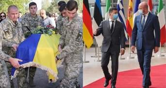 Головні новини 6 жовтня: прощання з загиблими в Ан-26, саміт Україна – ЄС