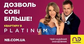 """""""Позволь себе больше!"""", – призывают телеведущие с билбордов во Львове. О чем они?"""