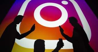 Instagram проти булінгу: соціальна мережа буде автоматично приховувати негативні коментарі