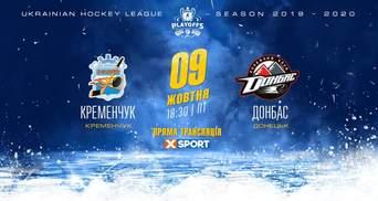 Прогноз на матчі фіналу плей-офф УХЛ від українських тренерів