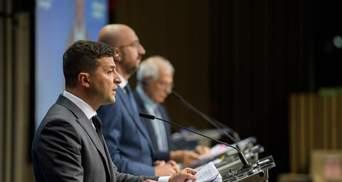Саммит Украина – ЕС: о чем договорились стороны