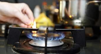 """Цены на газ в Украине снизятся: прогноз главы """"Нафтогаза"""""""