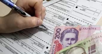 Чи скоротився розмір субсидій в Україні та що з ними відбувається: пояснення Гетманцева