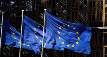 Євросоюз відреагував на протести в Киргизстані: очікують нових виборів