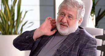 Коломойский хочет разрушить монобольшинство, – Лещенко о намерениях олигарха