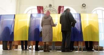 Кого ми обираємо 25 жовтня: чому місцеві вибори важливі
