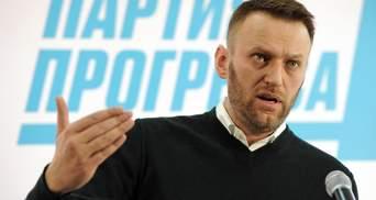 """Отравление """"Новичком"""" стало систематическим явлением: как будет противостоять Запад?"""