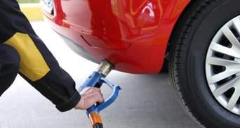 В Украине подорожал автогаз: цены на популярных АЗС