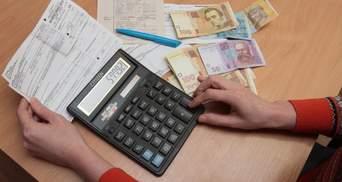 Коммунальные тарифы не будут расти: прогноз от Минрегиона