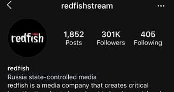 """Instagram почав позначати акаунти деяких ЗМІ як такі, що """"контролюються Росією"""""""