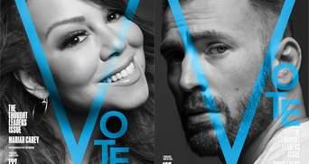 V is for Vote: американські зірки взяли участь у символічній фотосесії перед виборами у США