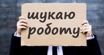 Карантинне безробіття: у вересні пропонують на 10% менше вакансій, ніж у серпні, – експерт