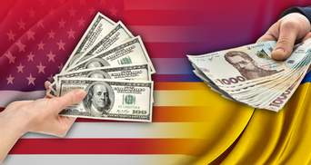 Наскільки американці багатші за українців: порівняння зарплат, пенсій та ВВП
