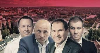 Кропивницкий и Черкассы: рейтинги кандидатов в мэры и партий