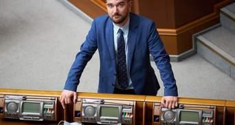 Нардепу Юрченко отказали в изменении меры пресечения