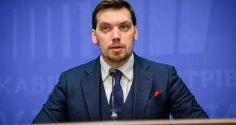 """Гончарук рассказал о прокремлевских """"гавриках"""" в украинской политике"""