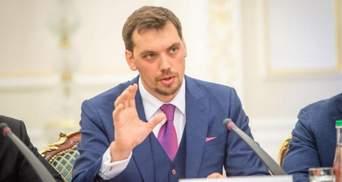Якби я формував уряд, Аваков не очолював би МВС, – Гончарук