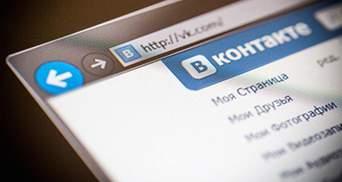 Щось наплутав: поліція не займатиметься українськими користувачами Вконтакте