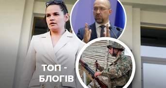 Судьба Карабаха, пенсии через 15 лет и одна проблема Тихановской и Зеленского: блоги недели
